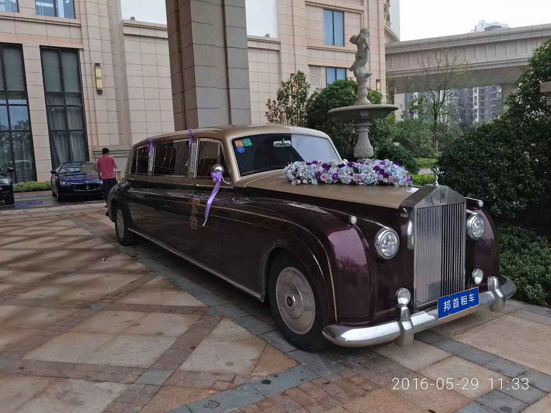 佛山租婚车加长劳斯莱斯银云多少钱一天?